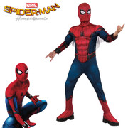 Spider-Man Homecoming Deluxe Costume - Boys