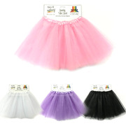 Catwalk Tulle Skirt - Adult - White Black Pink Lilac