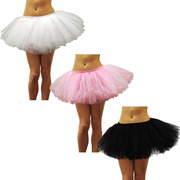Adult Tulle Tutu - Pink Black White